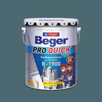 Sơn Lót Beger Primer B-1900