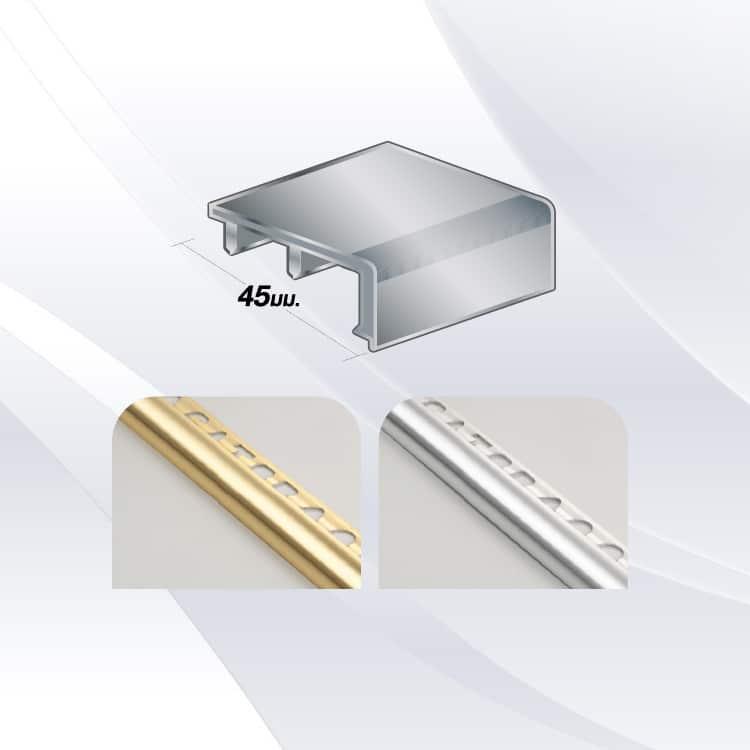Nẹp Gạch Nhôm – Gator Aluminium Tile Trim